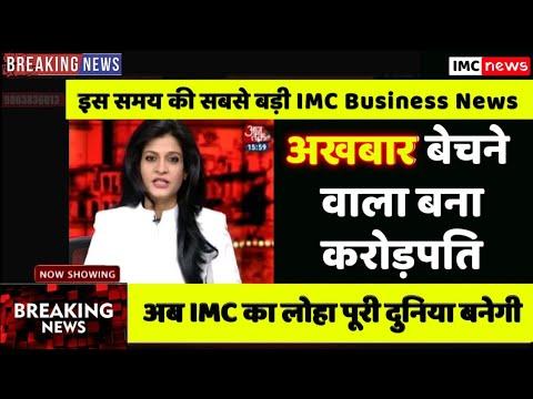 अखबार बेचने से लेकर CP तक का सफर ! देखें यह वीडियो ! Motivational Speech By Mr Sanjay Kumar Sahu