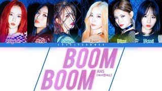 ANS (에이엔에스) – BOOM BOOM (붐붐) Lyrics (Color Coded Han/Rom/Eng)