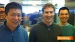Zuckerberg Mixes Business With Pleasure on China Trip