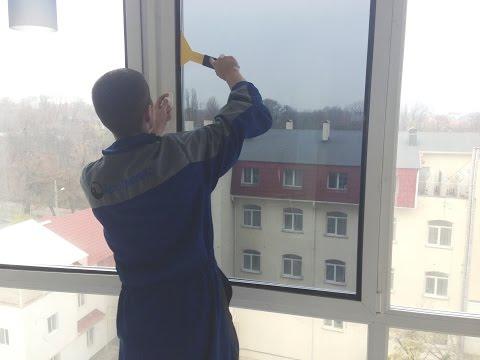 Тонировка окон и витрин в квартирах, офисах и магазинах.
