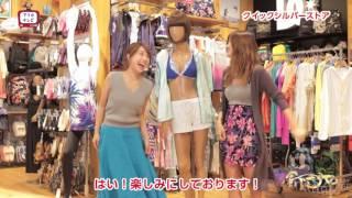 第5回目は「アリオで楽しむ夏の1日」と題して 鈴木あきえがアリオ蘇我で...