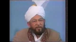 Friday Sermon 4 September 1992