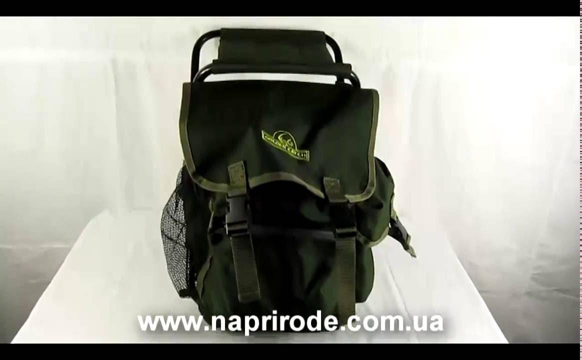 купить рыболовный рюкзак со стулом в минске