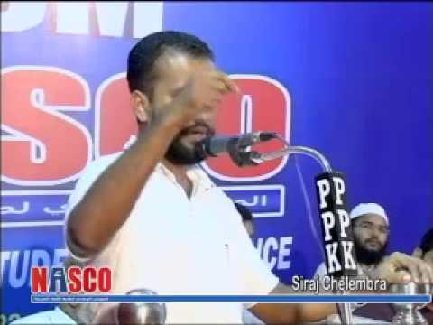എം എസ് എം നാസ്കോ 2014 കോഴിക്കോട് | സിറാജ് ചേലേമ്പ്ര