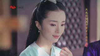 (English Subtitle)《 Legend of Dugu 獨孤天下》