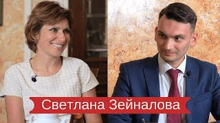Светлана Зейналова: Где бы мы ни жили, мы всё равно азербайджанцы