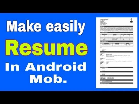 Hindi-हिंदी अपना Resume बनाये मोबाइल से - mobile resume