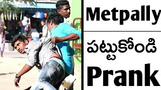 Prank in Telugu | Ethanni pattukondi | Metpally | Mini Movie Entertainments | Full Fun |