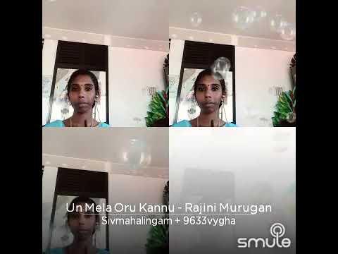 Un mela oru kannu song Rajini Murugan film