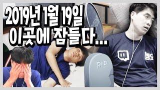 24시간 방송하다 뒤질뻔 l 말게임 켠왕 l 오킹TV
