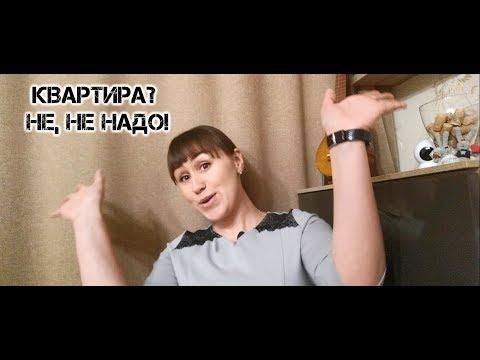 ЯЖМАТЬ из Заволжска