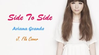 ariana grande side to side j fla cover lyrics