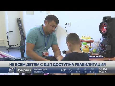 Число детей с ДЦП увеличилось в Казахстане