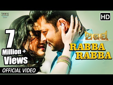 Rabba Rabba Official Video Song | Abhay Odia Film 2017 | Anu