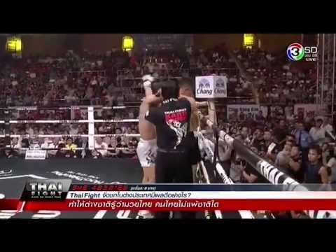 Thai Fight Vietnam 2015   Insee Samui VS Vo Van Dai