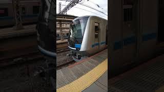 小田急5000形新百合ヶ丘駅発車