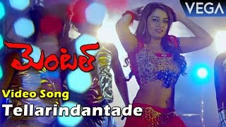 Mental Movie Songs || Tellarindantade Video Song