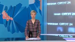Телевизионный обзор новостей. 08.04.2018. 16