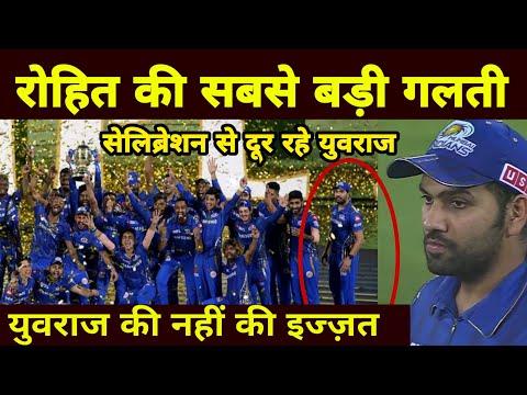 Yuvraj Singh के साथ ऐसा बर्ताव Mumbai indians की बड़ी गलती, Rohit Sharma ने Yuvraj Singh के साथ किया