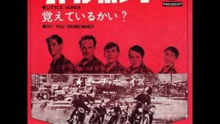 ビーチ・ボーイズ The Beach Boys/リトル・ホンダLittle Honda (1964年)