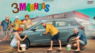 3 Manhoos • A Ultimate Comedy • Jaggie Tv