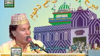 dar par ABDULLAH SHAH GHAZI QAWALI MASTAR MUMTAZ