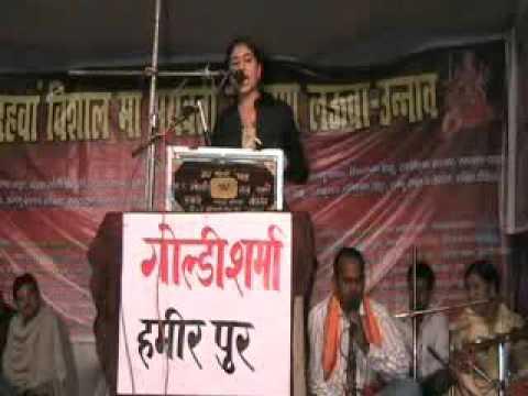 bhakti song best jawabi kirtan goldi sharma hamirpur