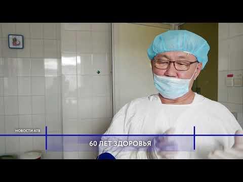 ЛОР-врачи рассказали какие предметы достают из пациентов