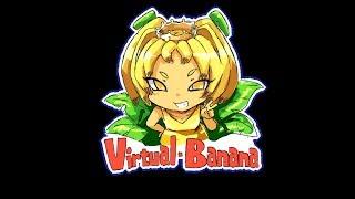 バイノーラルショタ声バナナが視聴者のお兄ちゃんお姉ちゃんに甘えるという内容の配信