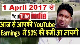 youtube news now your earning will drop   low views ads impression cpc   only 1 5k views