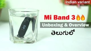 MI Band 3 Indian Variant Unboxing & Overview || in telugu