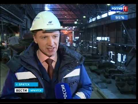 Выпуск «Вести-Иркутск» 16.01.2020 (20:44)