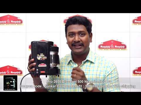 Tea & Coffee Decoction Maker Meenakshi & Meenakshi
