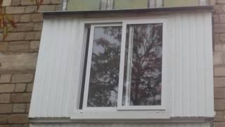 Раздвижные окна на балкон Тирасполь