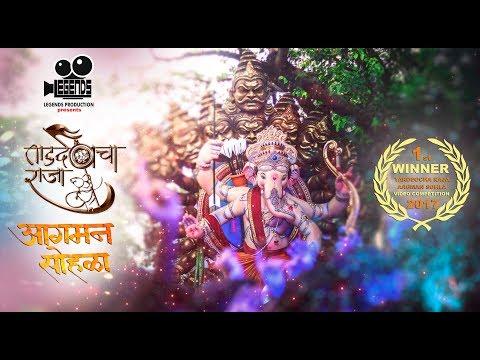 Tardeo cha Raja Aagman Sohala 2017 | Legends Production | 1st Prize Winner