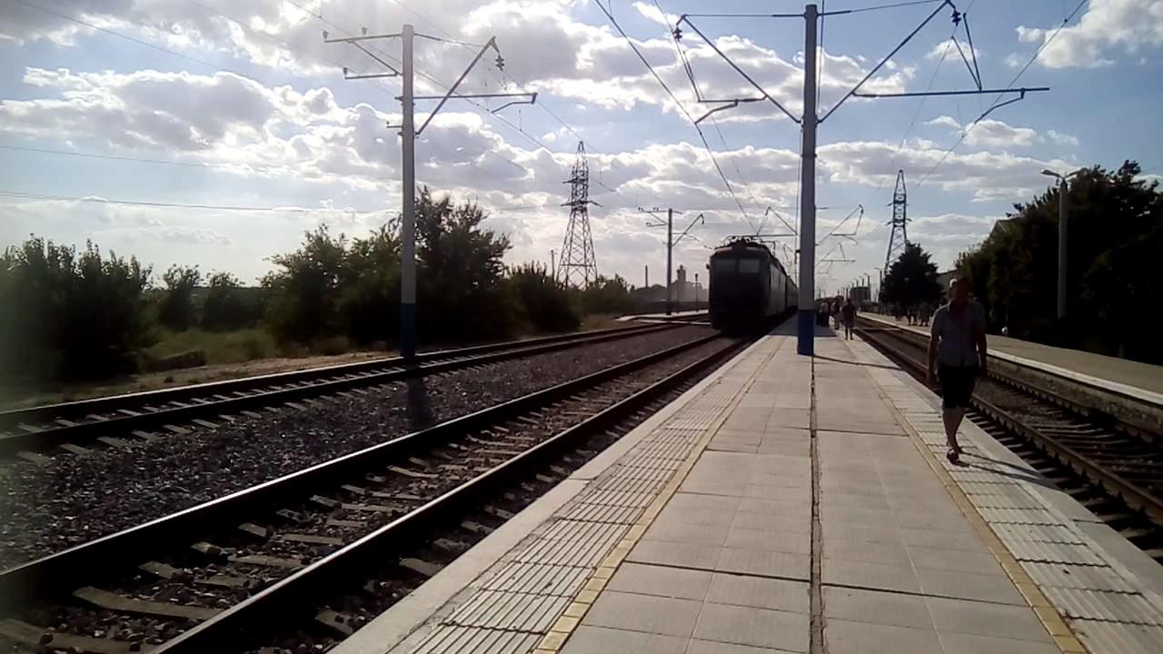 Поезд днепропетровск геническ цена