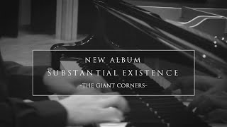 "Teaser 2017 - David Tixier Solo Feat. Sachal - Album ""The Giant Corners"""