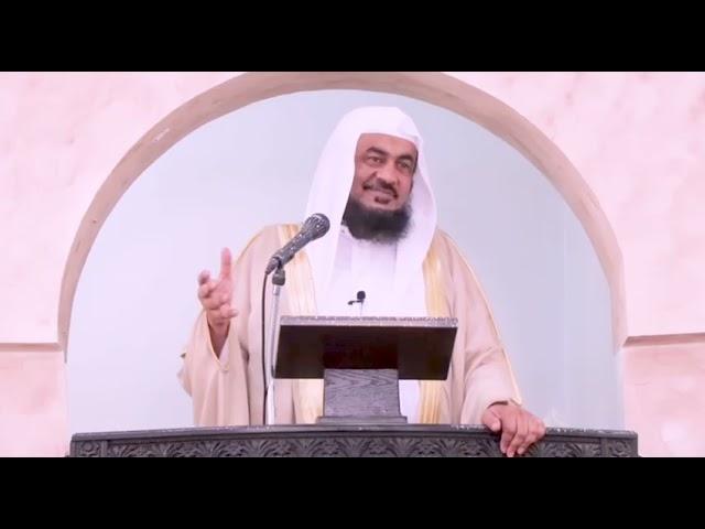 Keutamaan Ahlul Qur'an - Syaikh Abdurrahman Sholih Al Bahili