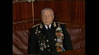 Сергеев Константин Михайлович. Фильм 1
