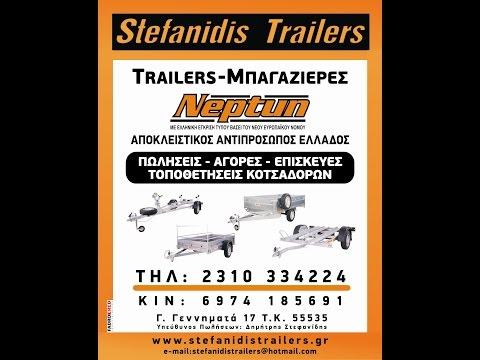 STEFANIDIS TRAILERS-ΤΡΕΙΛΕΡ-ΜΠΑΓΑΖΙΕΡΕΣ-ΚΟΤΣΑΔΟΡΟΙ