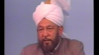 Urdu Khutba Juma on October 11, 1991 by Hazrat Mirza Tahir Ahmad