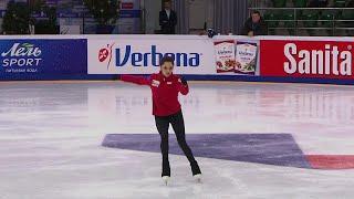 Через несколько часов станет известно имя новой чемпионки России по фигурному катанию