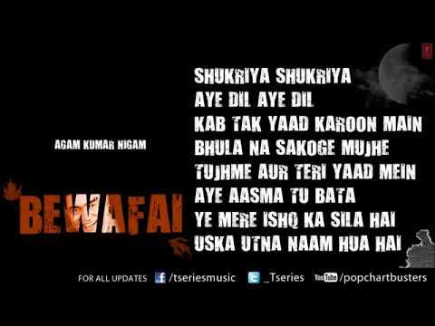 Bewafai  Album Full Audio Songs Jukebox   Agam Kumar Nigam Sad Songs