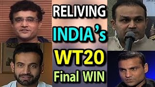2007 WORLD T20 ANNIVERSARY SPECIAL: When Dhoni's Team Won 1st T20 Title In 2007