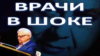 Причина ухода Табакова шокировала врачей!  (20.03.2018)
