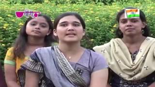 WAPWON COM Karna Hai Nirman HD  Indian Republic Day Songs  New Hindi Patr