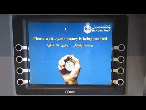 Egypt - Money Exchange Machines