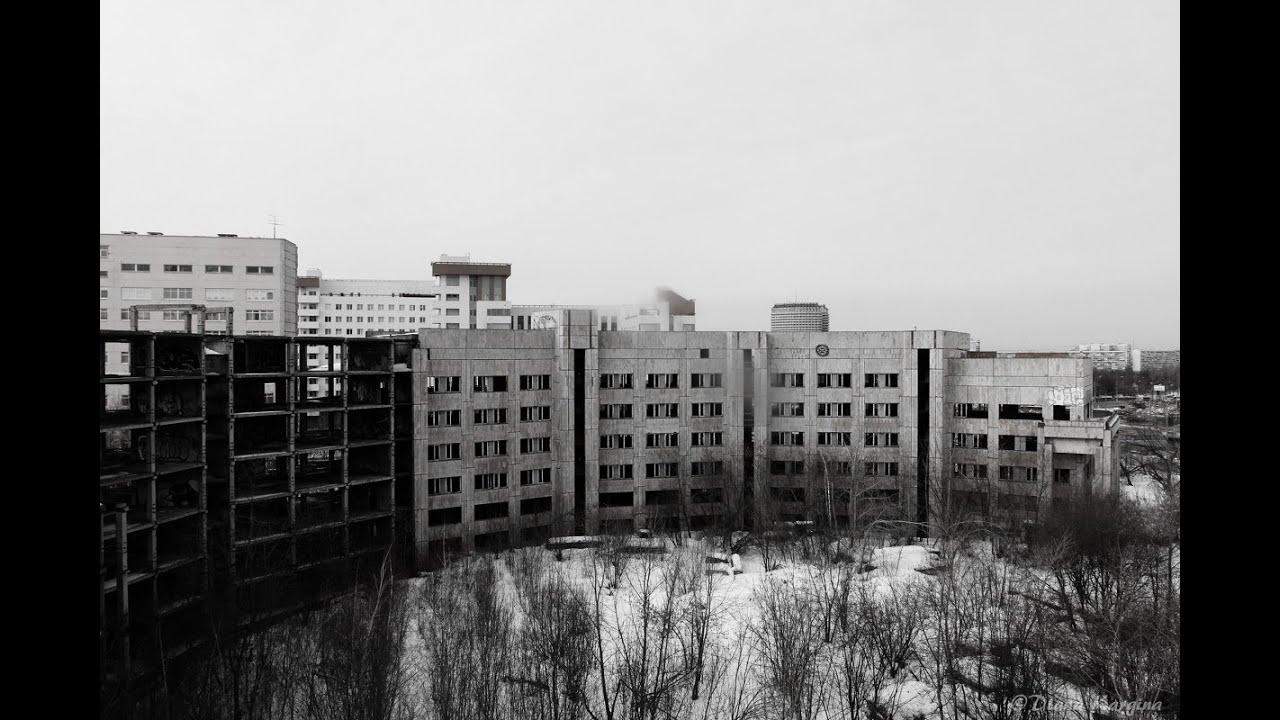 Поликлиника 79 маршала новикова официальный сайт