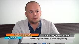 видео Банківські перекази у Польщі. Cистема ELIXIR