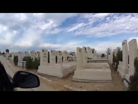 A Traditional Jewish Funeral, A Jewish Cemetery In Holon, Israel